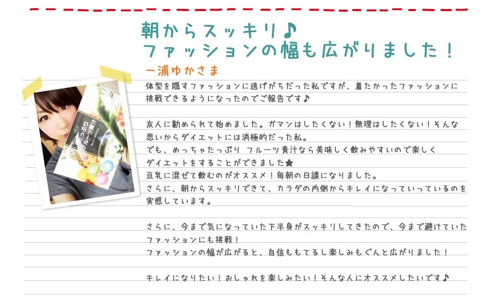 SnapCrab_NoName_2016-6-8_5-34-16_No-00