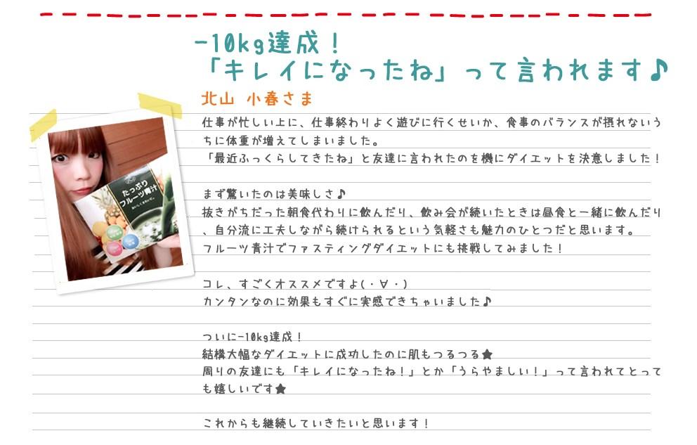 SnapCrab_NoName_2016-6-8_5-34-38_No-00